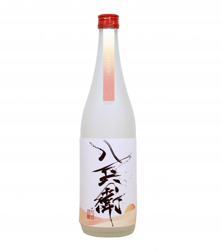 元坂酒造 酒屋八兵衛 AKATSUKI イメージ