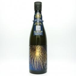 油長酒造 風の森 みんなで花火を打ち上げるお酒
