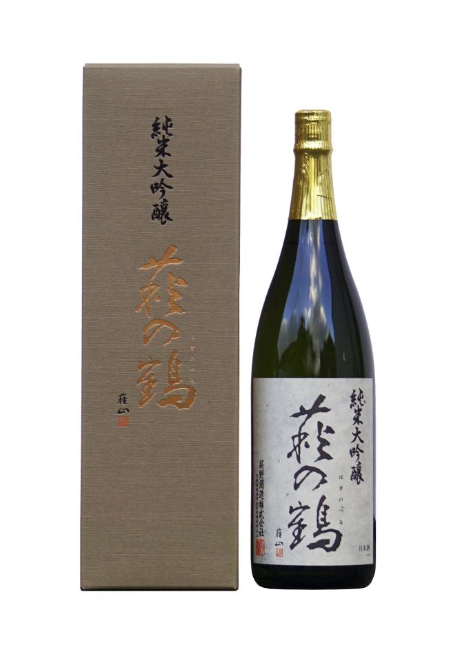 萩の鶴 純米大吟醸