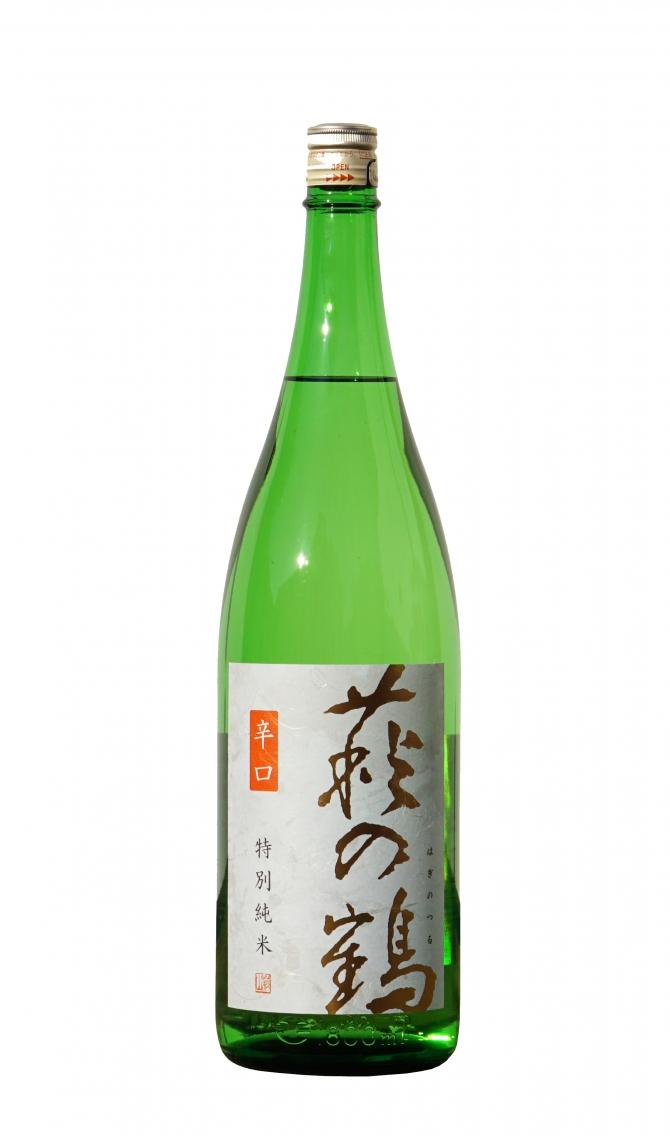 萩の鶴 辛口特別純米
