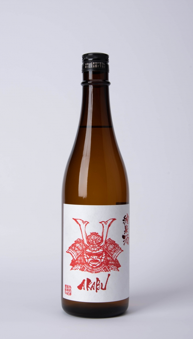 AKABU 純米酒