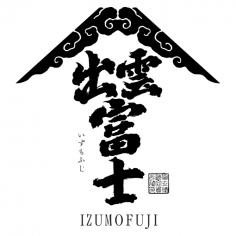 富士酒造合資会社