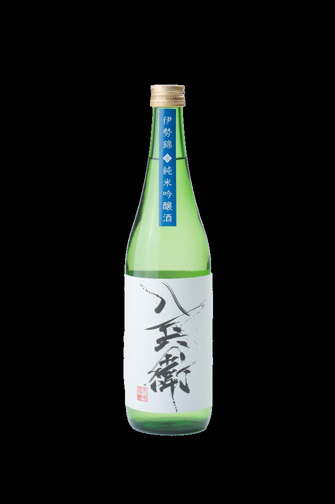 酒屋八兵衛 伊勢錦 純米吟醸酒