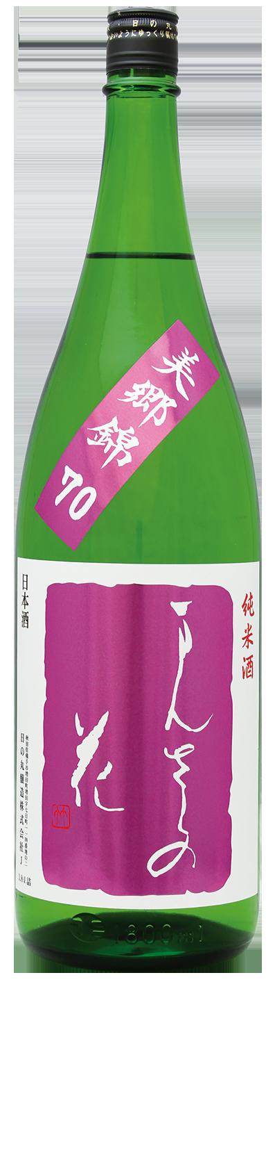巡米酒 まんさくの花 美郷錦70