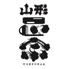 株式会社水戸部酒造